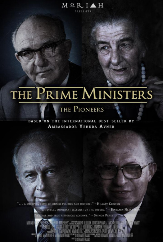 prime-ministers-pioneers